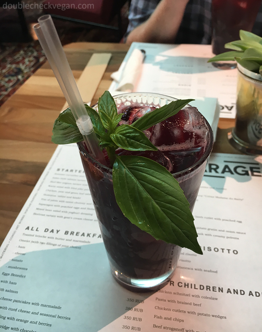 Black currant lemonade at the Garage Museum in Moscow.